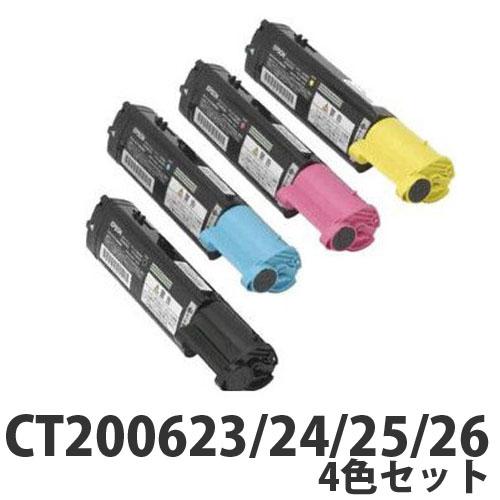XEROX CT200623/24/25/26 リサイクル トナーカートリッジ 4色セット