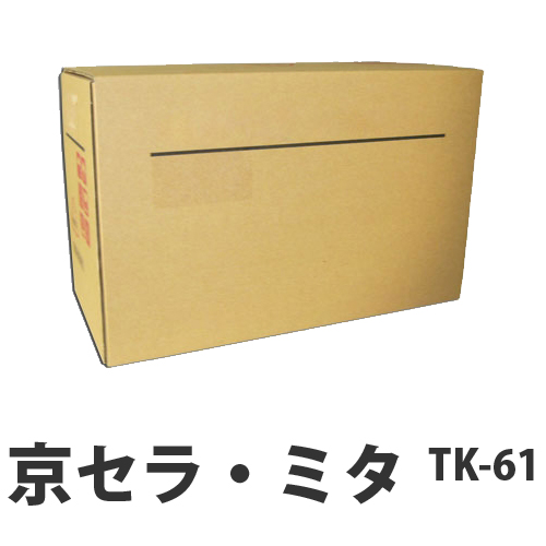 TK-61 純正品 京セラ【代引不可】