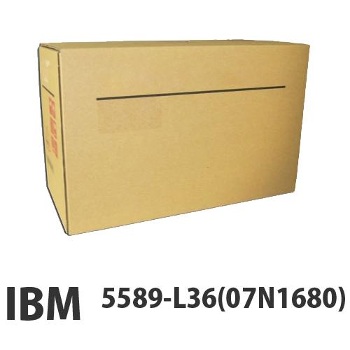 5589-L36(07N1680) 純正品 IBM【代引不可】