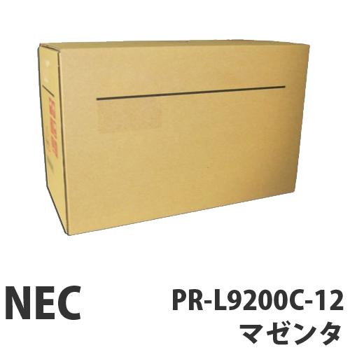 PR-L9200C-12 マゼンタ 純正品 NEC【代引不可】