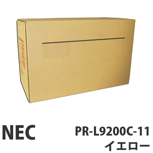 PR-L9200C-11 イエロー 純正品 NEC【代引不可】