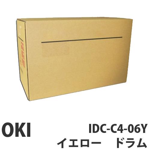 IDC-C4-06Y イエロー 純正品 OKI【代引不可】