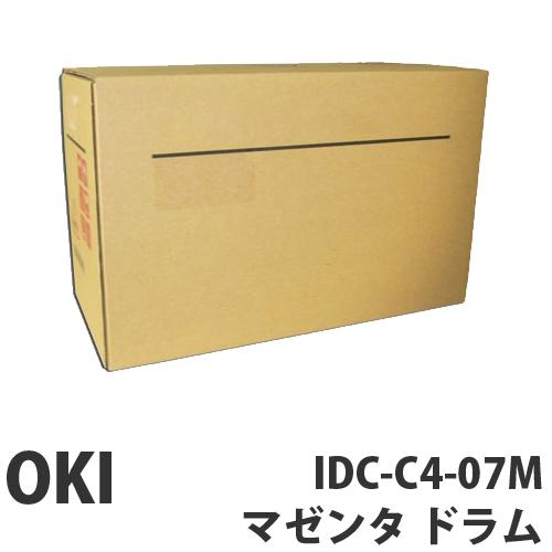 IDC-C4-07M マゼンタ 純正品 OKI【代引不可】