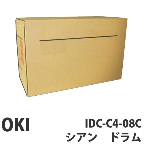 IDC-C4-08C シアン 純正品 OKI【代引不可】