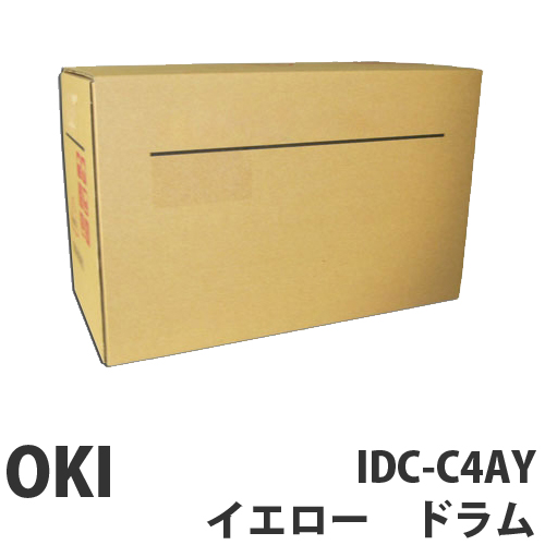 IDC-C4AY イエロー 純正品 OKI【代引不可】
