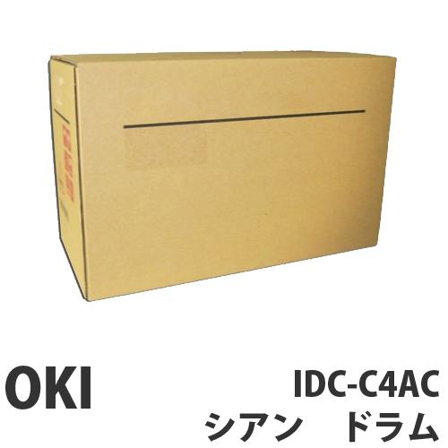 IDC-C4AC シアン 純正品 OKI【代引不可】