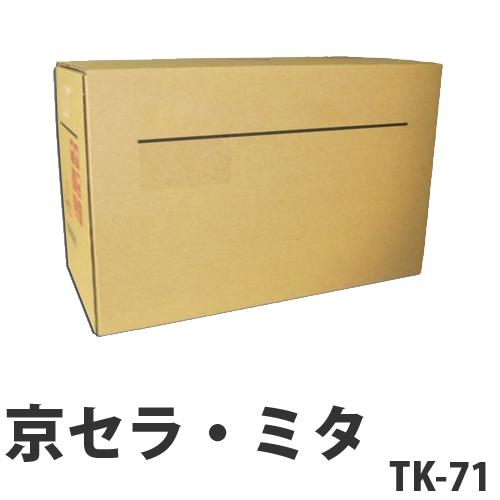 TK-71 純正品 京セラ【代引不可】