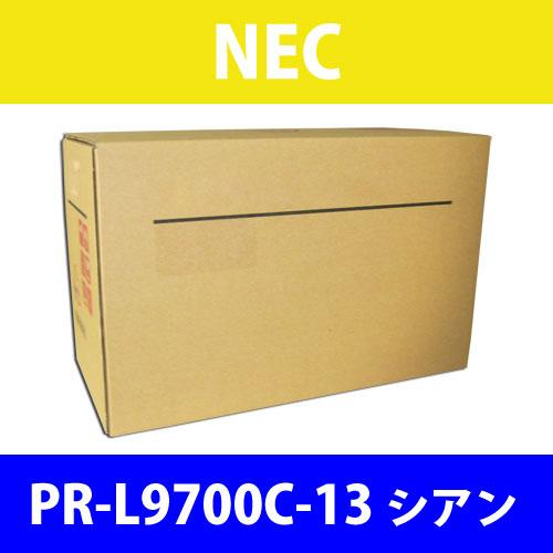 PR-L9700C-13 シアン 純正品 NEC【代引不可】