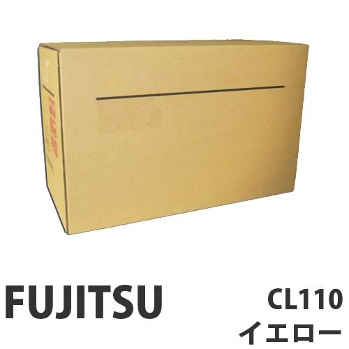 CL110 イエロー 純正品 FUJITSU 富士通【代引不可】