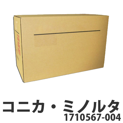 1710567-004 コニカミノルタ【代引不可】 純正品