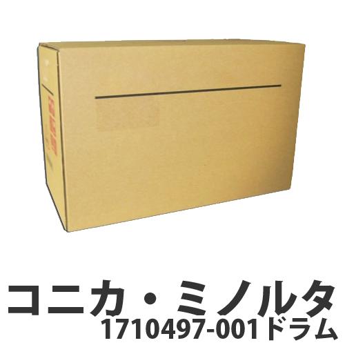 1710497-001 純正品 コニカミノルタ【代引不可】