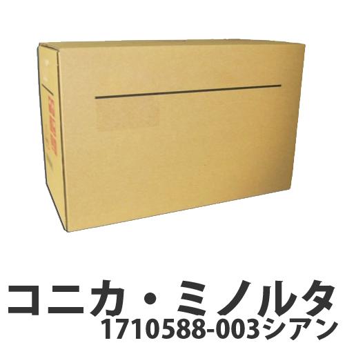 1710588-003 シアン 純正品 コニカミノルタ【代引不可】
