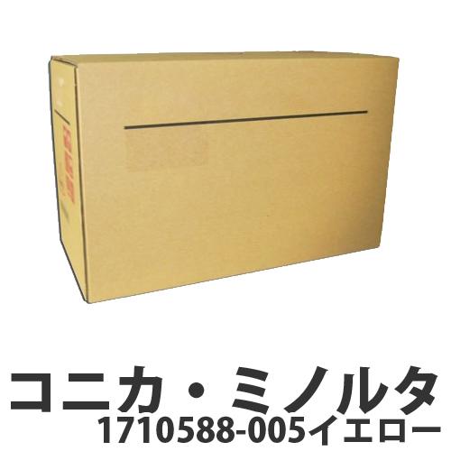 1710588-005 イエロー 純正品 コニカミノルタ【代引不可】