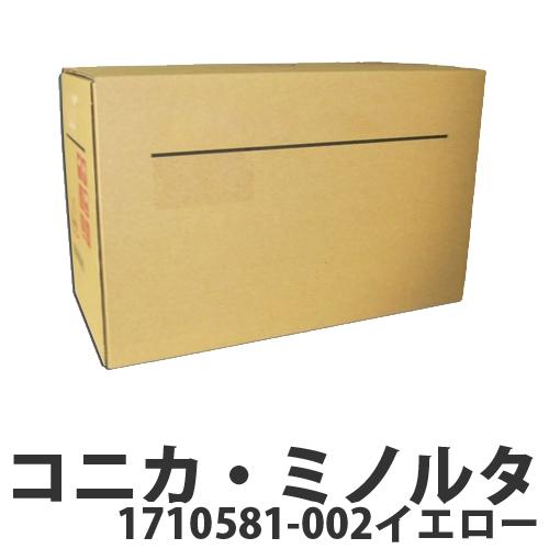 1710581-002 イエロー 純正品 コニカミノルタ【代引不可】