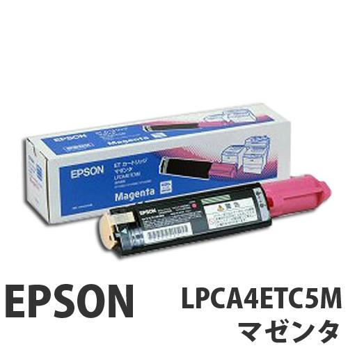 LPCA4ETC5M マゼンタ 純正品 EPSON エプソン【代引不可】