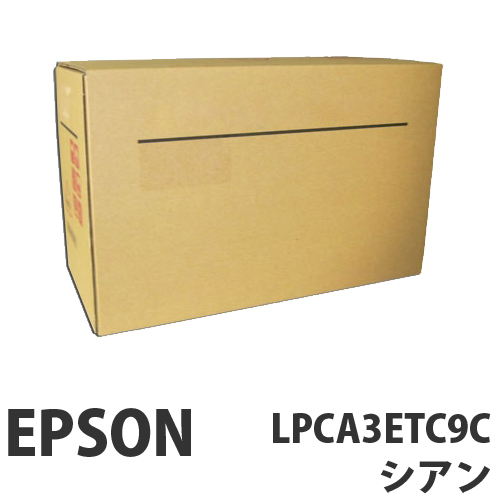 LPCA3ETC9C シアン 純正品 EPSON エプソン【代引不可】
