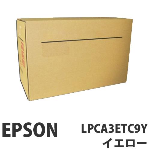 LPCA3ETC9Y エプソン【代引不可】 純正品 イエロー EPSON