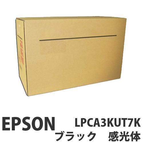LPCA3KUT7K ブラック 純正品 EPSON エプソン【代引不可】