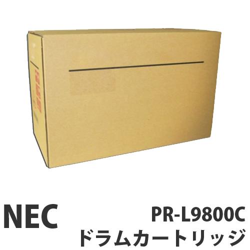 PR-L9800C-31 純正品 NEC【代引不可】