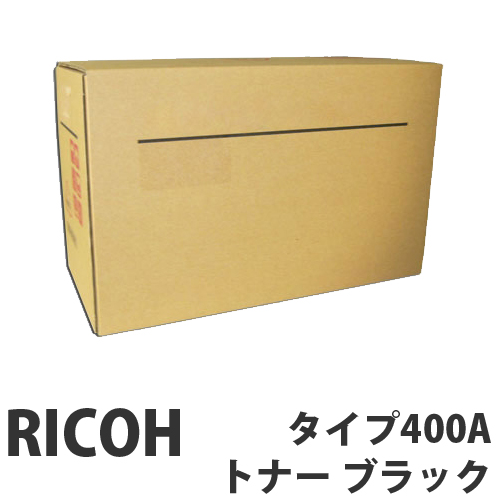 タイプ400A ブラック 純正品 RICOH リコー【代引不可】