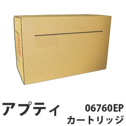 06760 EPカートリッジ 純正品 アプティ【代引不可】