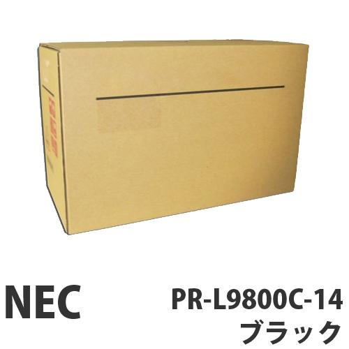 PR-L9800C-14 ブラック 汎用品 NEC【代引不可】