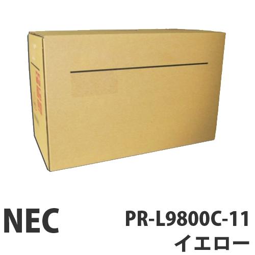 PR-L9800C-11 イエロー 汎用品 NEC【代引不可】