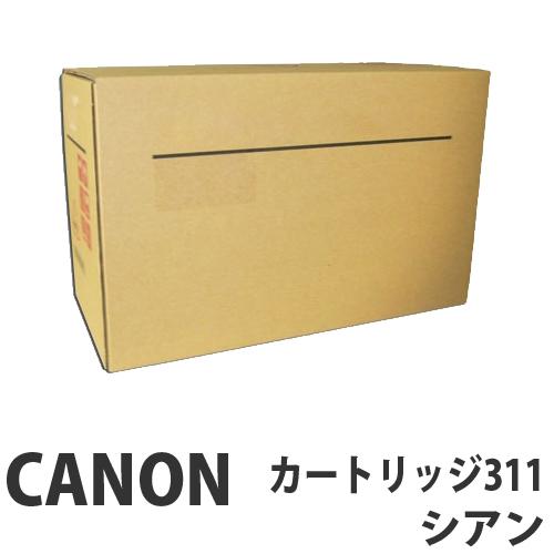 CRG-311 シアン 純正品 Canon キヤノン【代引不可】