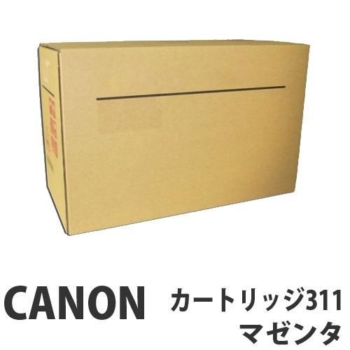 CRG-311 マゼンタ 純正品 Canon キヤノン【代引不可】