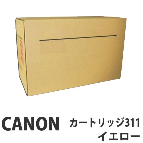 CRG-311 イエロー 純正品 Canon キヤノン【代引不可】