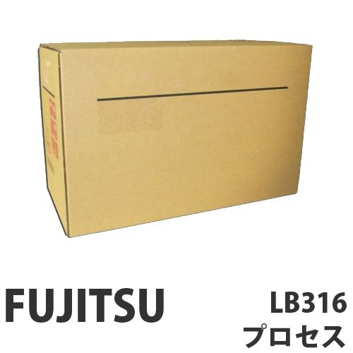 LB316 純正品 FUJITSU 富士通【代引不可】