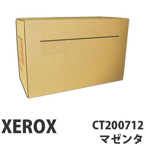 CT200712 マゼンタ 純正品 XEROX 富士ゼロックス【代引不可】