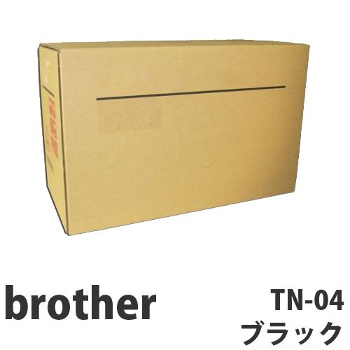 TN-04 ブラック 純正品 BROTHER ブラザー【代引不可】