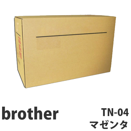 TN-04 マゼンタ 純正品 BROTHER ブラザー【代引不可】