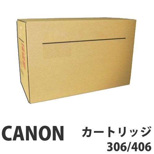 CRG-306 純正品 Canon キヤノン【代引不可】