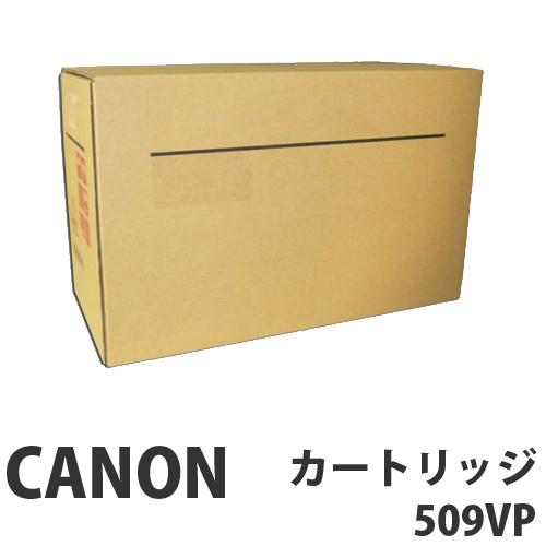 CRG-509VP 純正品 Canon キヤノン【代引不可】