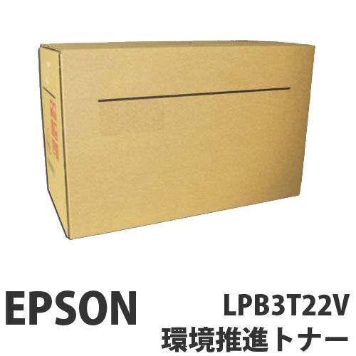 LPB3T22V 純正品 EPSON エプソン【代引不可】