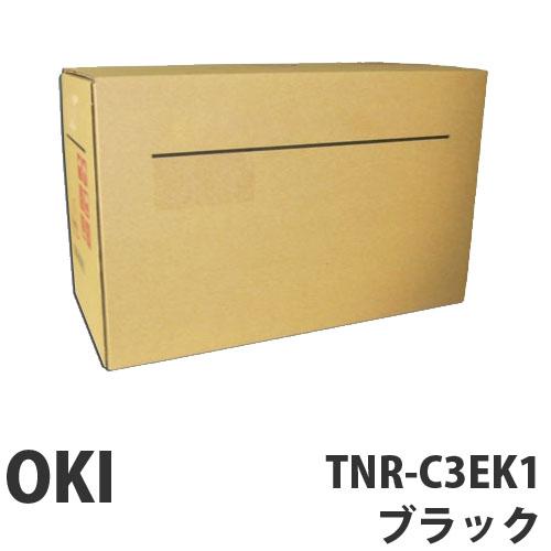 TNR-C3EK1ブラック 純正品 OKI【代引不可】