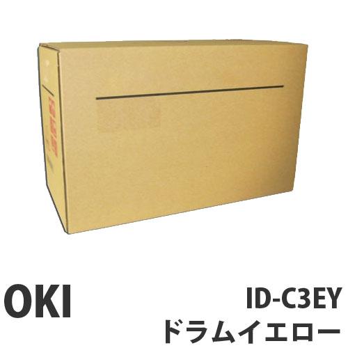 ID-C3EY イエロー 純正品 OKI【代引不可】