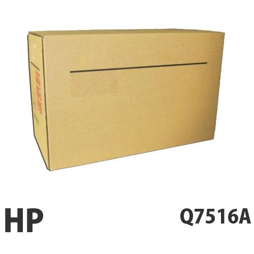 Q7516A 純正品 HP【代引不可】