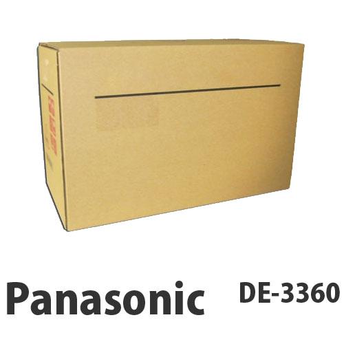 DE-3360 純正 PANASONIC【代引不可】