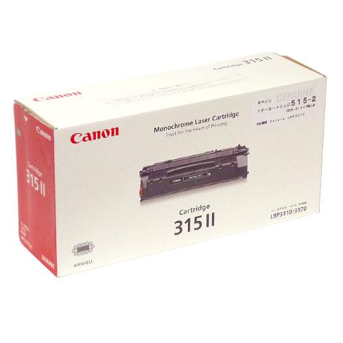 CRG-515II 輸入品 Canon キヤノン【代引不可】