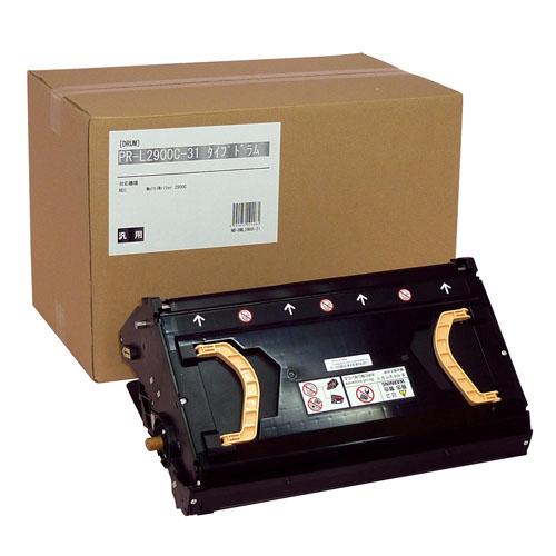 PR-L2900C-31 ドラム 汎用品 NEC【代引不可】