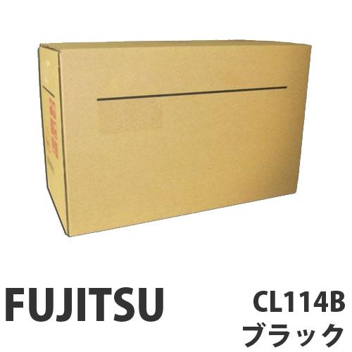 CL114B ブラック 純正品 FUJITSU 富士通【代引不可】