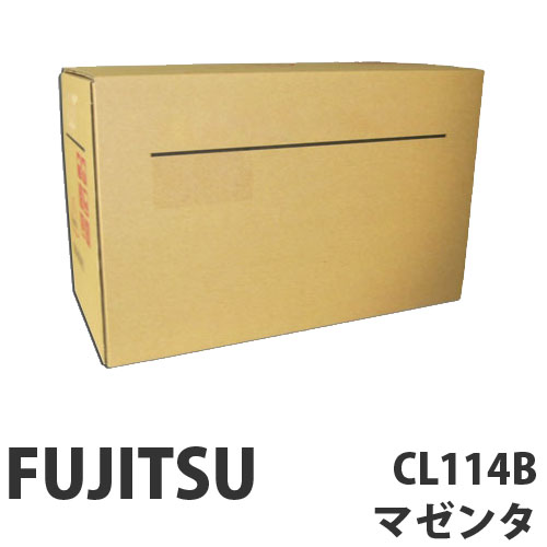 CL114B マゼンタ 純正品 FUJITSU 富士通【代引不可】