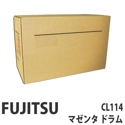 CL114 ドラムカートリッジ マゼンタ 純正品 FUJITSU 富士通【代引不可】