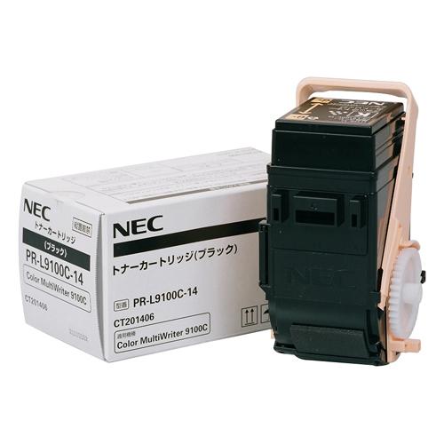 PR-L9100C-14 ブラック 純正品 NEC【代引不可】