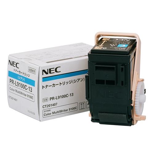 PR-L9100C-13 シアン 純正品 NEC【代引不可】