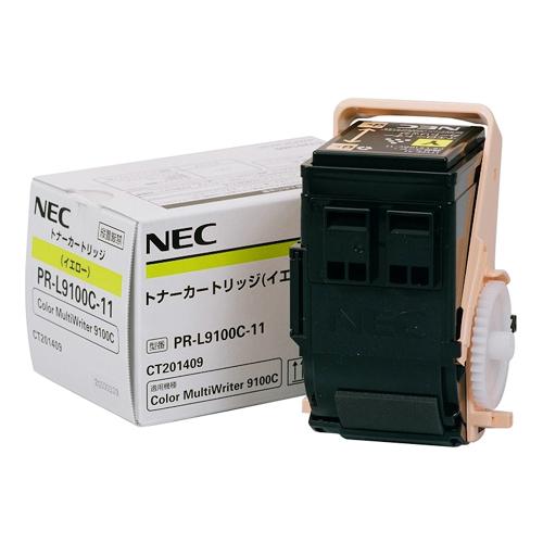 PR-L9100C-11 イエロー 純正品 NEC【代引不可】