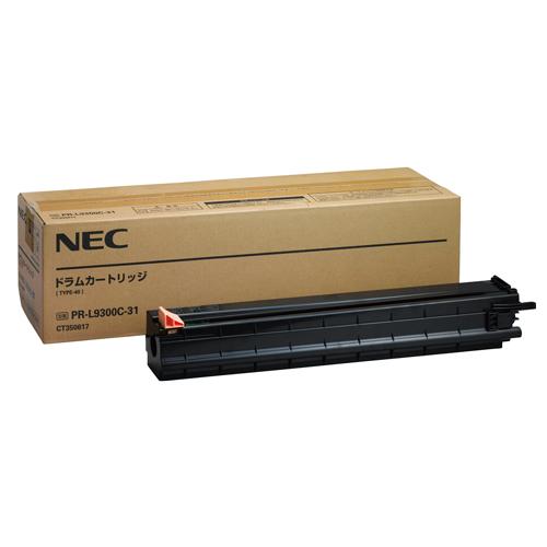 PR-L9300C-31 ドラム 純正品 NEC【代引不可】